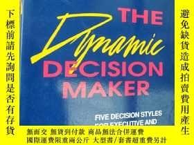 二手書博民逛書店the罕見dynamic decision makerY1666