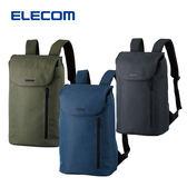 【加也】ELECOM DGB-S039系列 二氣室收納 單眼相機包 旅行包 後背包