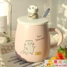 馬克杯 陶瓷杯子帶蓋勺家用水杯早餐咖啡杯【樂淘淘】