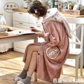 秋冬季珊瑚絨睡衣女法蘭絨長款睡袍加厚浴袍家居服連體睡裙可外穿『快速出貨』