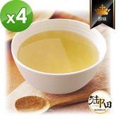 御田 頂級黑羽土雞精品熬製原味鮮蔬雞高湯(500g/包)x4件組