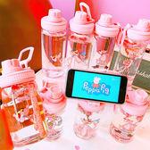 水杯  日系卡通可愛少女粉嫩透明手提簡約玻璃杯水杯小清新便攜隨手杯子