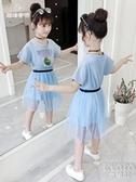 2020新款女童紗裙小女孩公主裙兒童裝中大童夏裝小孩夏天洋裝子 京都3C