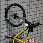 固定式自行單車牆壁吊掛展示架