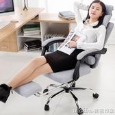 電腦椅家用網布電競椅職員辦公椅網吧游戲椅人體工學可躺升降椅子QM 美芭