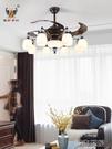 吊燈扇 美式客廳吊扇燈隱形風扇燈餐廳靜音歐式家用簡約臥室帶電風扇吊燈 mks韓菲兒