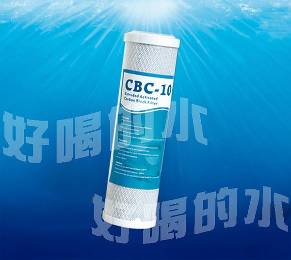 """【好喝的水】KEMFLO 高品質10"""" 10u碳棒活性碳濾芯"""