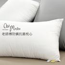 【精選老師傅手工】防螨抗菌睡枕類-兒童枕...