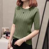 針織上衣 春裝女韓版新款潮冰絲T恤薄款短袖五分袖針織上衣中袖打底衫 交換禮物