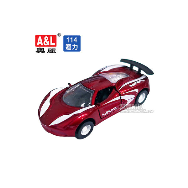 A&L奧麗迷你合金車 NO.114超級跑車 迴力車 超跑 賽車 模型車(1:64)【楚崴玩具】
