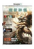 (二手書)全球數位繪畫名家技法叢書:魔獸神怪