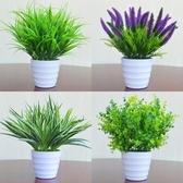 仿真植物花假綠植假花室內外裝飾塑料盆栽綠蘿小盆景仿真花草擺件
