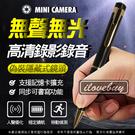 S1 錄音錄影攝像筆 微型攝影機 高清 1080P 監視器 密錄器 記憶卡 錄音 錄影 攝像頭 蒐證 徵信 家暴