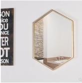 北歐浴室鏡六角鏡壁掛掛鏡衛浴鏡梳妝臺梳妝鏡衛生間化妝鏡裝飾鏡【長50高70】