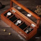 手錶盒 木質手錶盒玻璃天窗手錶盒手串鏈首飾品木制手錶收納盒展示盒錶盒【快速出貨】