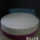 圓床床褥子墊被墊褥圓形防滑墊圓床墊被褥保護墊冬暖圓形保潔護墊ATF 錢夫人