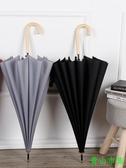 雨傘女ins森繫小清新學生長柄直桿傘雙人自動傘印字訂製logo 青山市集