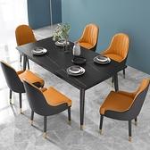 大理石餐桌椅組合家用小戶型現代簡約型北歐輕奢巖板吃飯桌子【快速出貨】