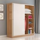 衣櫃 衣架  衣櫃簡易北歐推拉門木質定制整體組裝臥室移門簡約現代經濟型櫃子!~`