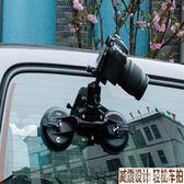 相機吸盤 拉圖三爪吸盤穩定器 單反相機車載云台5d2車拍架攝像跟蹤支架適用 MKS 歐萊爾藝術館