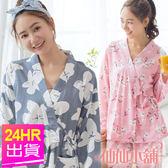 哺乳衣 粉/藍灰 花朵日系 棉質長袖孕婦裝月子服 居家成套休閒服睡衣 仙仙小舖