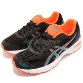 Asics 慢跑鞋 GT-1000 5 GS 黑 藍 橘 亞瑟膠 女鞋 大童鞋 運動鞋【PUMP306】 C619N-9043