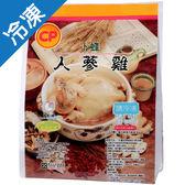卜蜂人參雞2.2kg【愛買冷凍】