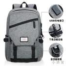 大容量旅行電腦包雙肩包男後背包學生書包休閒簡約輕便【小酒窩服飾】