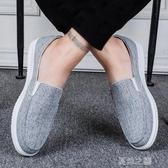 懶人鞋-豆豆鞋男秋季新款低幫男士休閑鞋懶人一腳蹬韓版百搭潮 夏沫之戀