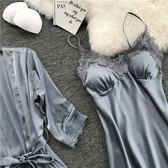 年終9折大促 2018韓版睡衣女冰絲綢性感兩件套裝帶胸墊吊帶睡裙睡袍家居服夏季夢想巴士