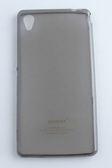 gamax Sony Xperia M4 Aqua Dual 手機殼 超薄系列粉色 可加購多項商品