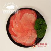 【欣樂食品】幸福健康豬 里肌烤肉片