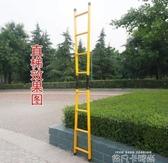 加厚1.5米2米人字梯兩用梯子折疊家用直梯鋼管伸縮爬梯行動閣樓梯QM 依凡卡時尚