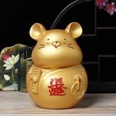 【伊人閣】存錢筒 生肖鼠 金鼠 存錢罐 防摔 儲蓄罐 儲錢罐 21.5*15.5cm