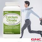 【GNC 健安喜】檸檬酸鈣食品錠180錠...
