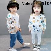 兒童外套 女童外套兒童春秋裝新款秋冬風衣薄款嬰兒男童小寶寶開衫洋氣 樂芙美鞋