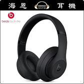 【海恩特價 ing】美國 Beats Studio3 Wireless 藍牙無線耳機 霧黑色 公司貨 贈原廠保溫瓶-送完為止