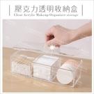 (3格)壓克力透明收納置物空盒-單入/美容美髮美甲[56632]