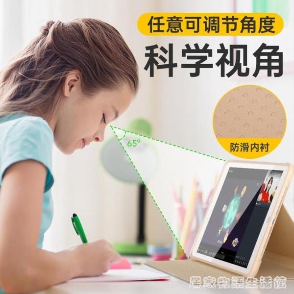iPadair3保護套新款10.2寸2018蘋果ipad7平板電腦mini5全包pro10.5 雙十一全館免運