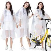 雨衣長款全身成人加厚雨衣外套自行車雨衣旅行便攜兒童戶外雨披 漾美眉韓衣