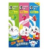 黑人寶貝兔兒童牙膏40g*3【愛買】