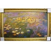Monet莫內的蓮(大)....98x62cm裱褙黃金浮雕藝術框 寬x高/98x62cm