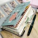 手帳本活頁套裝創意韓國小清新記事本隨身a5a6旅行筆記本日式 黛尼時尚精品