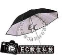 【EC數位】GODOX 神牛雙用脫卸反射柔光傘 反銀傘 36吋 外黑內銀+柔光 反射傘 反光傘 透射傘 柔光傘