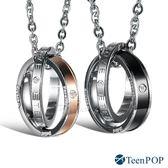 情侶項鍊 對鍊 ATeenPOP 白鋼項鍊 簡約情人 單個價格 情人節禮物