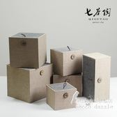 高檔精美茶具包裝禮品 手工藝品木錦盒 BS19786『科炫3C』