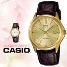 CASIO手錶專賣店 卡西歐  LTP-1183Q-9A 女錶 指針錶 真皮錶帶 強力防刮礦物玻璃 日期顯示