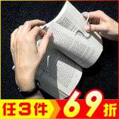創意看書架  讀書夾【AE08032】聖誕節交換禮物 99愛買生活百貨