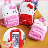 最後1個《5.6吋直式》Hello Kitty 凱蒂貓 美樂蒂 正版 絨毛 觸控手機包 側背包 斜背包 收納包 A03093