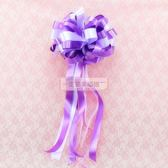 一定要幸福哦~~禮車門把花(紫色)、男方結婚用品.婚俗用品
